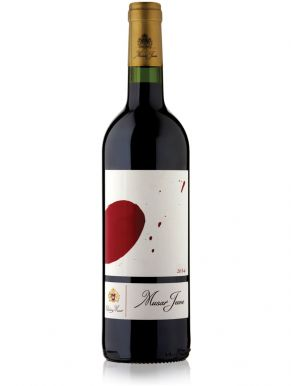 Chateau Musar Jeune 2012 Bekaa Valley Lebanon Red Wine 75cl