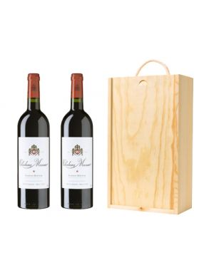Chateau Musar 2004 / 2001 Red Wine Lebanon Wine Gift Set Duo 75cl