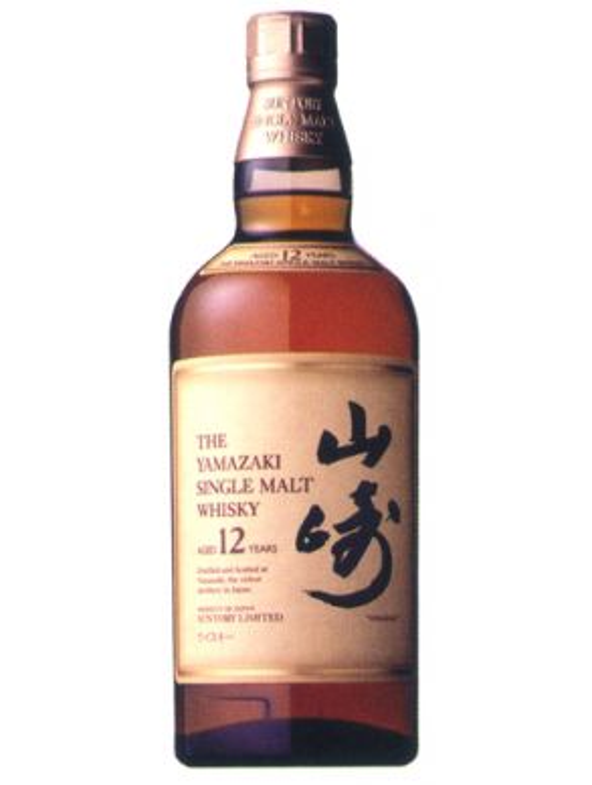 Suntory Yamazaki 12 year Old Whisky 70cl Gift Box