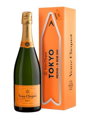 Veuve Clicquot Brut NV Champagne Magnetic Arrow TOKYO Gift Box 75cl