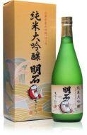 Akashi-Tai, Junmai Daiginjo Sake 72cl