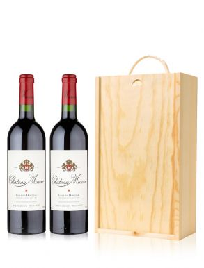 Chateau Musar 2007 / 2009 Red Wine Lebanon Wine Gift Set Duo 75cl