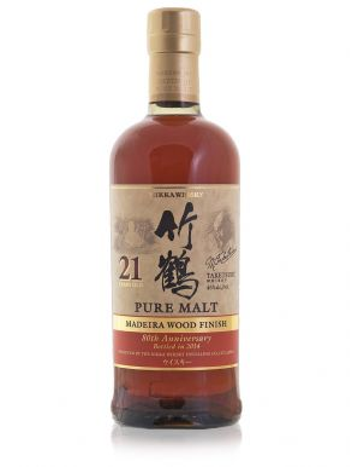 Nikka Taketsuru 21yr Madeira Finish Whisky 70cl